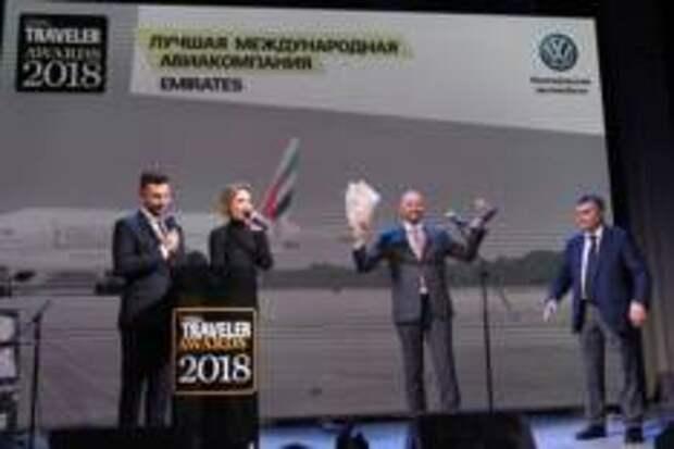 Эмирейтс признана лучшей международной авиакомпанией