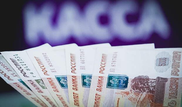 Приезжий с«гранатой» ограбил финансовое учреждение воВладивостоке