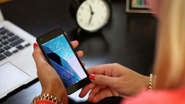 В России появилось приложение, которое помогает отличить мошенника от сотрудника банка