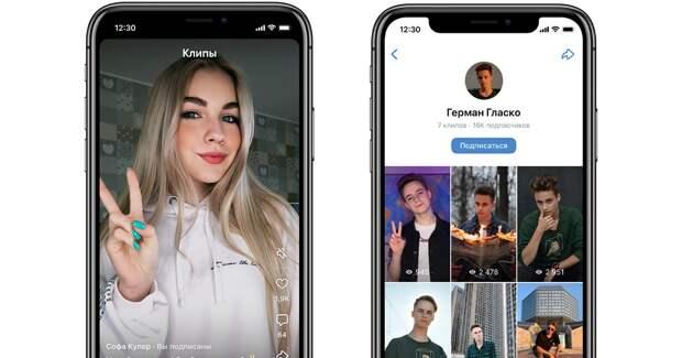 «Вконтакте» представила российский аналог TIkTok