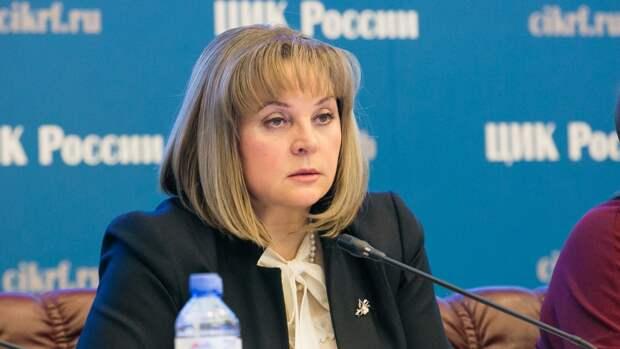 Глава ЦИК Памфилова: выборы в Госдуму проходят нормально