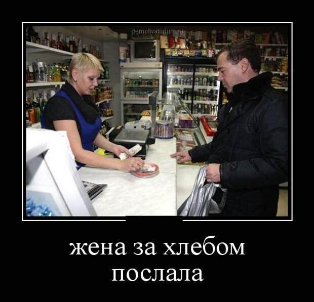 Позитивные демотиваторы для ценителей (11 фото)