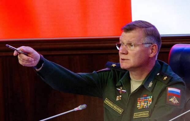 Минобороны располагает данными о готовящихся в СМИ вбросах против военного руководства РФ