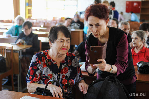Пенсионеры. Челябинск