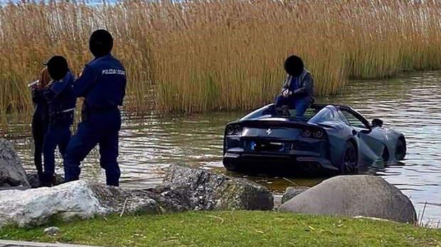 Редкий Ferrari стоимостью почти в полмиллиона долларов утопил незадачливый владелец