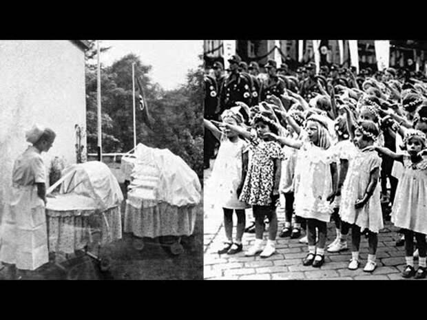 Проект «ЛЕБЕНСБОРН», или Как работала ФАБРИКА ПРОИЗВОДСТВА АРИЙЦЕВ