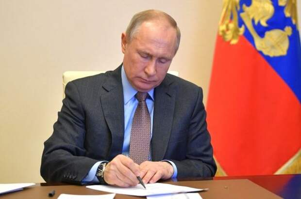 Путин подписал закон о служебной тайне в сфере обороны