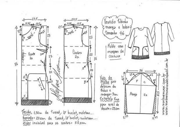 Выкройки шанелевского платья (все размеры)