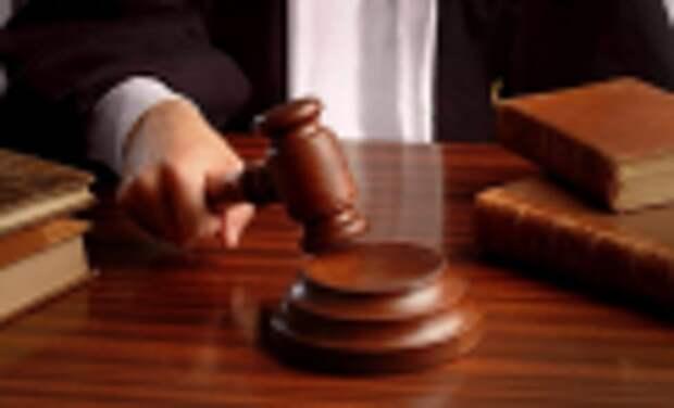 Президент подписал законопроекты, связанные с судебной системой