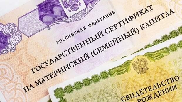 Голикова предложила дать россиянам больше возможностей потрате маткапитала