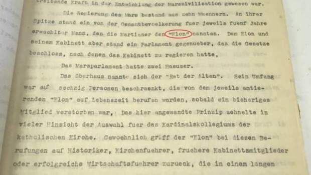 """Вернер фон Браун в 1953 году: людей на Марс доставит """"Илон"""""""