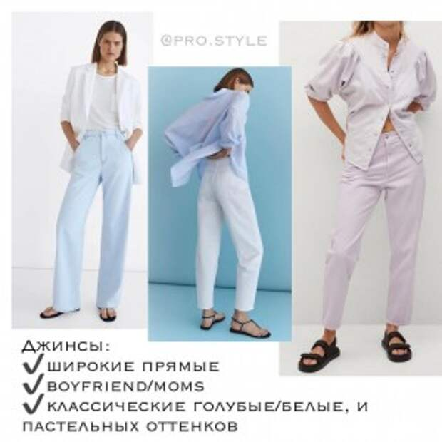 pro.style-20210514_200507-185785754_3764922940284401_4300022272454415402_n.