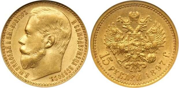 Как крепкий золотой рубль создал больше проблем, чем принёс выгоды.
