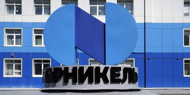 «Норникель» «попал» на 12,5 млн за сточный слив