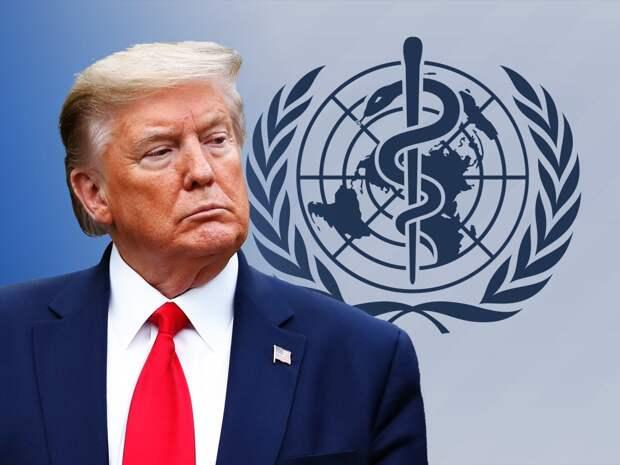 Соединенные Штаты покинут ВОЗ в июле 2021 года