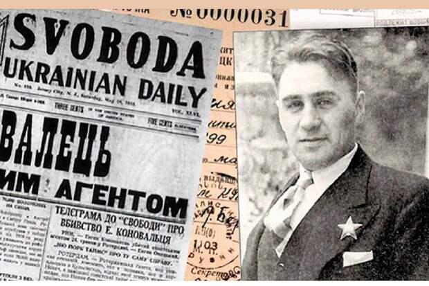 Улицу, где стоит посольство Украины, предложили назвать именем Судоплатова