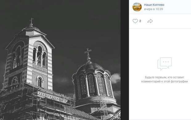 Фото дня: Коптевский храм