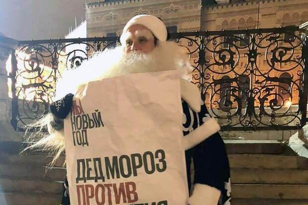 На Красной площади задержали протестующего Деда Мороза