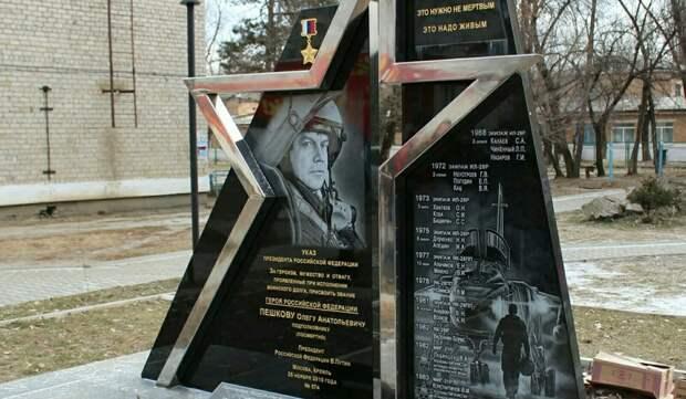 Нашкольниц, осквернивших мемориал Героя России, заведено уголовное дело