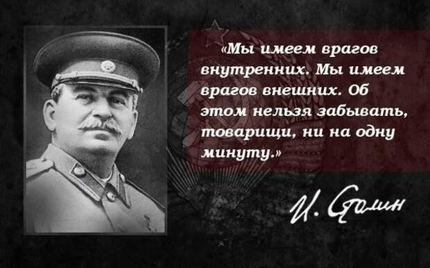 О роли Сталина в мировой истории. И о том, как нам всем сейчас нужен его опыт ... М. Хазин