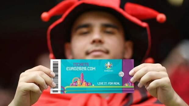 Как купить билеты на Евро 2021: инструкция, цены