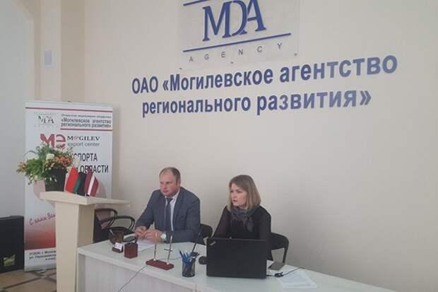 Практические модели выхода белорусских субъектов хозяйствования на рынки Европы обсудили на онлайн встрече в Центре экспорта...
