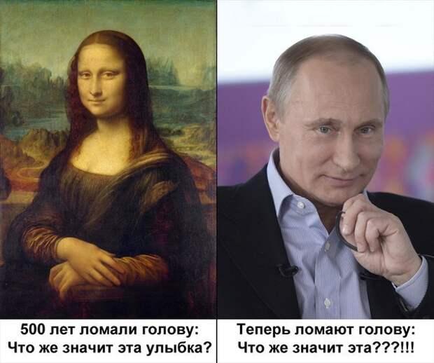 Веселые фото с надписями до слез про политику (12 фото)