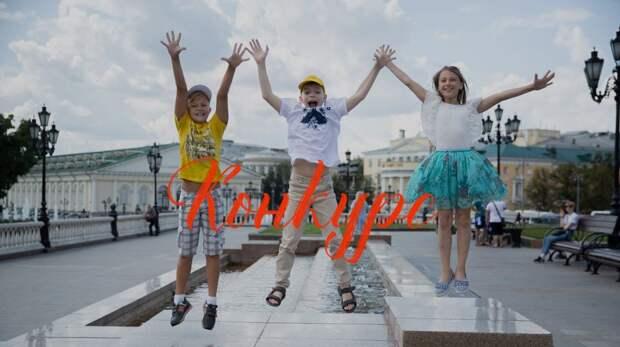 Крымские города претендуют на звание «Столицы детского туризма»