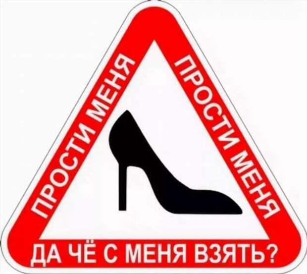 Предупреждающие таблички. Прикольные. Подборкаchert-poberi-tablichki-54380623082020-16 картинка chert-poberi-tablichki-54380623082020-16