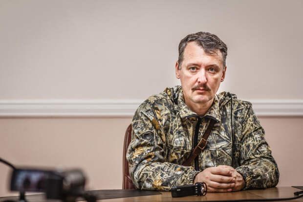 Игорь Стрелков: украинские диверсанты уже в России