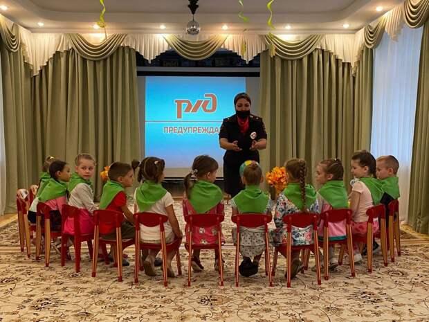 В детском саду на Лётчика Бабушкина прошла интерактивная акция о безопасности на железной дороге