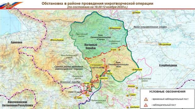 Сатановский: Стонут и плачут, по поводу миротворческой операции России в Карабахе