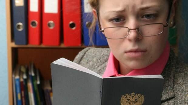 Жители России сказали нет электронным трудовым книжкам: Названы две главные причины