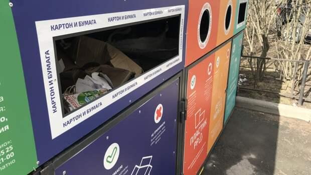 Минфин России намерен отложить запуск сети мусоросжигательных заводов