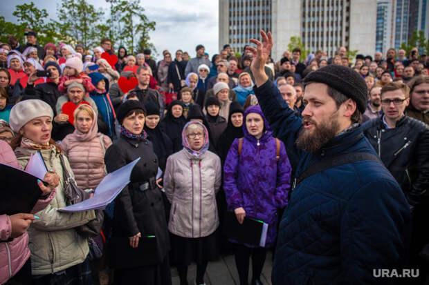 Молебен в сквере у театра драмы. Екатеринбург