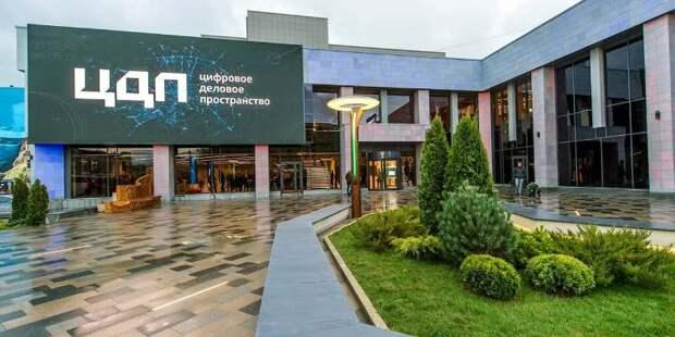 Площадка Цифрового делового пространства в Москве проведет форум «Российский кинобизнес»