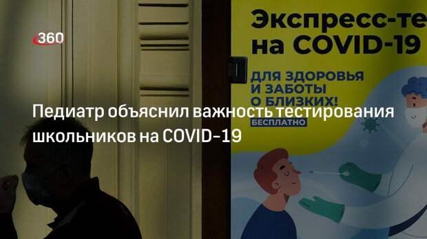 Главный педиатр Москвы Исмаил Османов рассказал о выявлении постковидного симптома у школьников