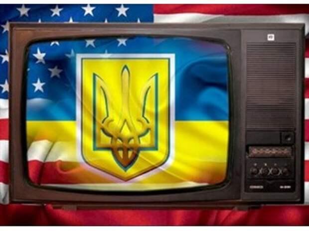 Украинцы осознали, что американское хамство стало беспрецедентным