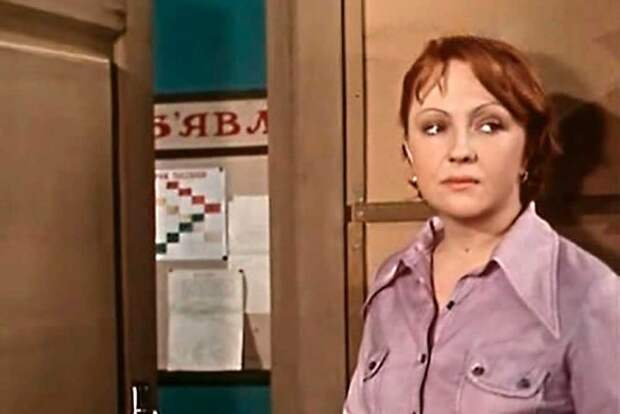 "Екатерина Градова. Кадр из ""Таблетку под язык"" (1978)"
