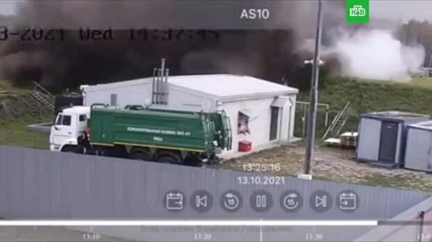 Мусорный полигон взорвался в Подмосковье: видео
