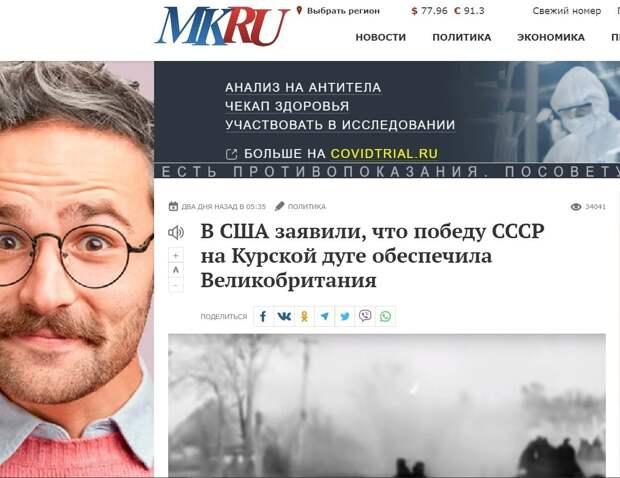 Юрий Селиванов: Куда пропали смыслов жемчуга?