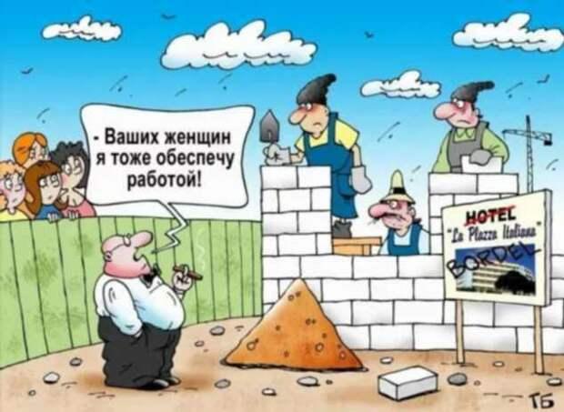 Строительные приколы ошибки и маразмы. Подборка chert-poberi-build-chert-poberi-build-01170416012021-6 картинка chert-poberi-build-01170416012021-6