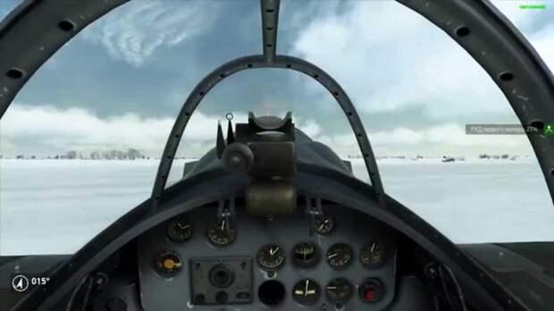 Ил-2 Штурмовик: Великие сражения