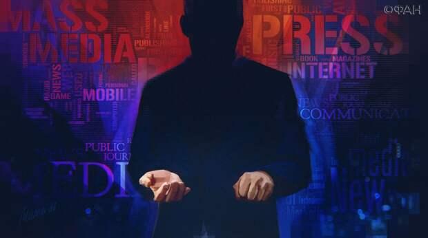 Малькевич: В России началась информационно-диверсионная операция
