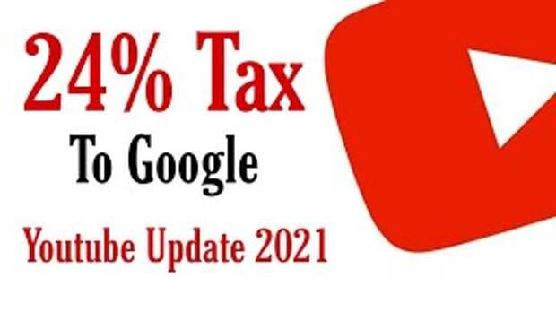 Гугл вводит подоходный налог на Ютуб-блогеров