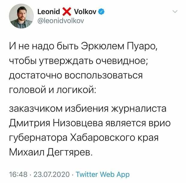 Кто на кого напал в Хабаровске?
