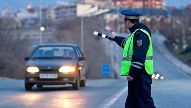 В Подольске выявили 18 автолюбителей, которые нарушили ПДД в ходе рейда