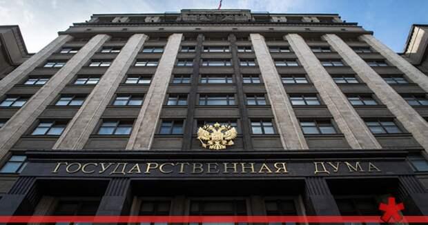 В Госдуме озвучили приблизительный ущерб от оккупации Крыма Украиной