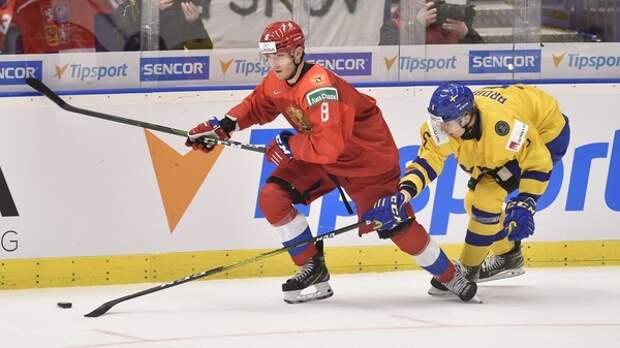 Шведский игрок посчитал демонстративным поведение российских хоккеистов