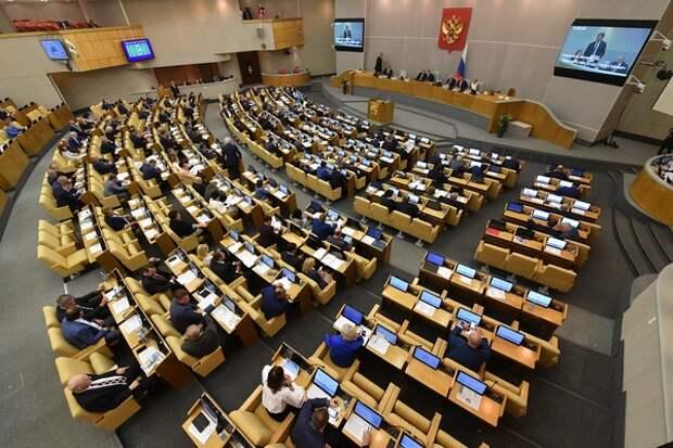 Госдума поддержала законопроект о поправках в Конституцию
